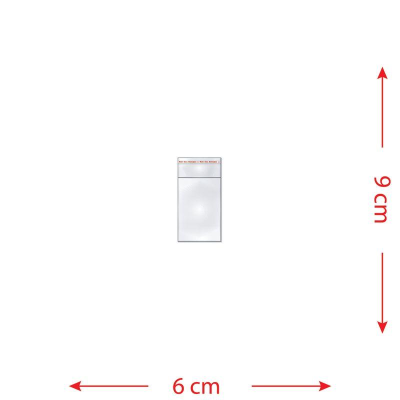 6-x-9-Saquinho-Colante-Polipropileno-01